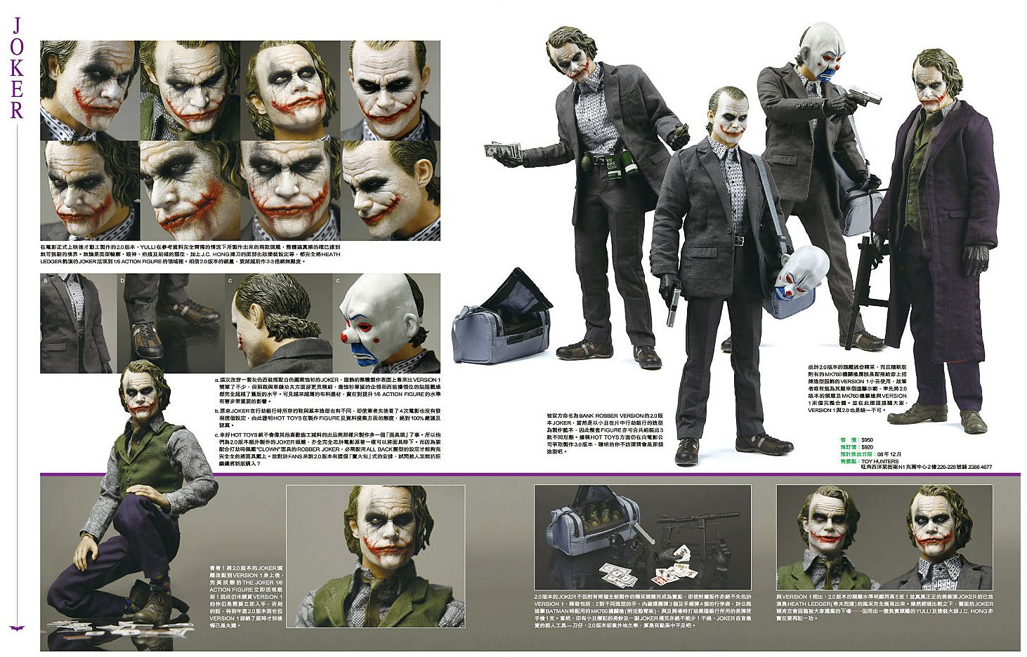 Impresionante Figura del Joker de Heath Ledger. (1)